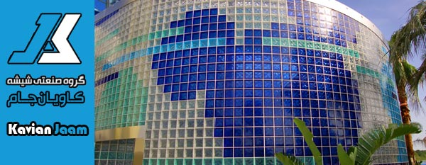 افتتاح وب سایت گروه صنعتی شیشه کاویان جام